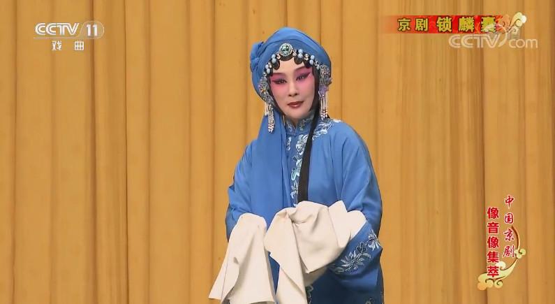 京剧《锁麟囊》视频